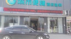 City Comfort Inn Panlong City, No. 1 Long Cheng Yi Pin, Panlong City Economic Development Zone, 432200, Huangpi