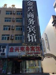 Yingkou Bayuquan Jinxing Hotel, Bayuquan Kunlun Road,diagonally opposite Shangye Building, 115007, Gaizhou