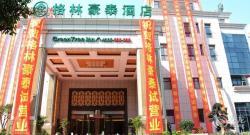 GreenTree Inn JiangSu WuXi YiXing East LongTan Road DongJiu Business Hotel, Building 2 Cangpu Community, Longtan East Rd, 214200, Yixing