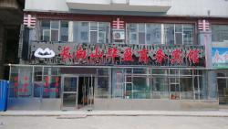 Changbaishan Huaying Business Hotel, Taihe Community (Close to the train station), Songjianghe Town, Fusong District , 130000, Fusong
