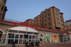 Maidelong Apartment, 100meters east to Changdao Pier, 265800, Changdao