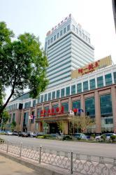 Jinjiang International Hotel Tangshan, No.136 West Xinhua Road, 063000, Tangshan