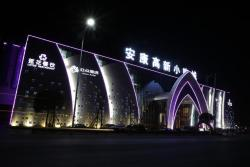 Ankang Lotus Flower Yaduo Collection Hotel, Northwest Corner of the Intersection of 316 National Road and Garden Avenue, High-tech Zone, Ankang, 725000, Ankang