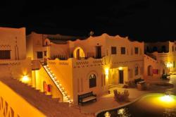 El Beyt Hotel, Mandisha Garden Road, Qasaa 2, Bahariya Oasis, 12864, Bawati