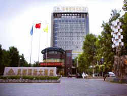 Fengdu International Hotel, 2899 Liqun Rd, 261500, Gaomi