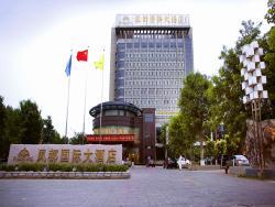 Fengdu International Hotel, 2899 Liqun Rd, 261500, Gaomi