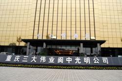Langzhong Xinyue Hotel, No.258 Qili Street, 637400, Langzhong