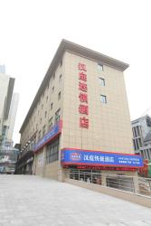 Hanting Express Xuancheng Guogou Square Branch, The corssing of Zhuangyuan Road and Diezhang Middle Road, 242000, Xuancheng