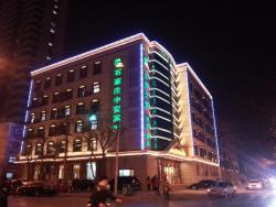 Shijiazhuang Zhongan Hotel, No.40 Huaxi Road, Qiaoxi District, 050051, Shijiazhuang