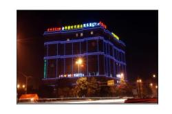Chengdu Huadu Times Hotel, 576 Cui Jia Dian Road, 610051, Chengdu