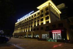 Lori Star Hotel, No.2 Yinhai East Road, 571400, Qionghai