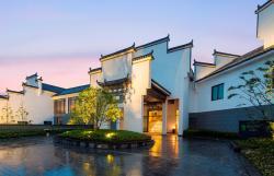 Banyan Tree Hotel Huangshan, No. 1 Banyan Tree Road , Hongcun , Yixian County ,, 245531, Yi