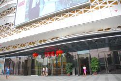 Longyan Bedom Service Apartments ( Wanda Square), Lobby A, Longyan Wanda Plaza, Xinluo, 364030, Longyan