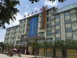 Baoshan Fuyuanxing Hotel, Meihua Avenue, Banqiao Ancient Town, Longyang District, 678004, Baoshan