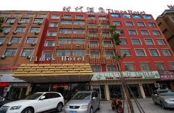 Yiwu Times Hotel, No. 318 Chengbei Road, 322100, Yiwu