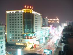 Dihao Hotel, No.662, Middle Quan'an Road, 362200, Jinjiang