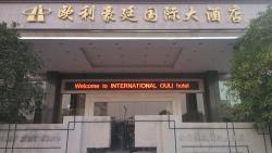 Yongzhou Haoting International Hotel, No.86, East Qingqiao Road, Lengshuitan District, 425000, Yongzhou