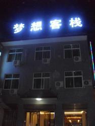 Huashan Dream Country House, West Huashan Road, Huashan Town, Weinan, 714200, Huayin