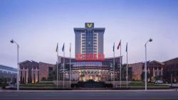 Fuzhou Yongtai Smiler Hotspring Hotel, No. 3 Yangting Road, Chenfeng Town, Yongtai County, 350700, Yongtai