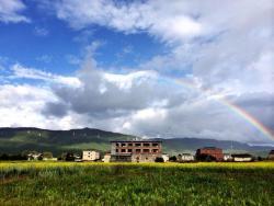 ShangriLa Dream House Inn, Judugu zu,Jiantang town, 674400, Shangri-La