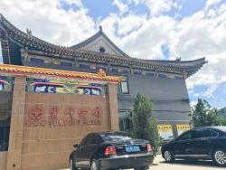 Wutaishan Yun Feng Hotel, No.218,Yang Bai Yu South Road,Taihuai Town, 035515, Wutai