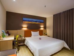 IU Hotel Chongqing Fengdu Pingdu Avenue, No.230, West Section of Pingdu Avenue, Fengdu County, 400000, Fengdu