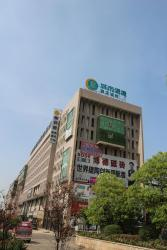City Convenient Zhuzhou Sports Centre, No.73, Xiangshan Road, Tianyuan District, 412000, Zhuzhou