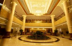 South Great Wall International Hotel, No.9 Jintan Business Leisure Harbor, Bijiang District, 654300, Tongren