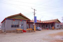 Guwalgiya Manchu Country House, Hantuncun, Wulajie, 132227, Jilin