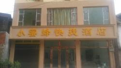 Xiaomifeng Express Hostel, No. 57 Zhenxing Street, Luoping, 655800, Luoping