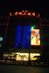 Ya'an Gucheng Hotel, 159 West Yingxing 1st Section, Yingjing, 625200, Yingjing