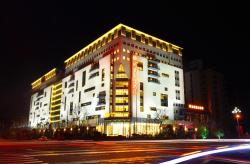 Huangshan Parkview Hotel, No.18, Xihai Road, Tunxi District, Huangshan, Anhui, 245000, Huangshan