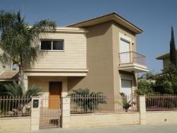 Anemoni House, Pervolas 6 Habitat, 4046, Limassol