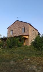 Holiday Home Vodopad, Jrvezh, 0089, Dzoraghp'yur