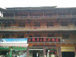 Meili Tujia Hotel, No. 588, Shanghe Street, Furong Town, 416707, Yongshun