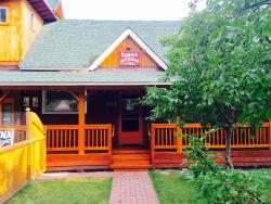 Luna Bed & Breakfast, 558 Central Avenue, V0H 1H0, Grand Forks