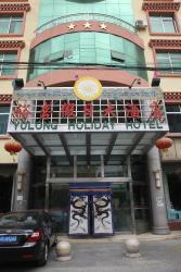 Tibet Shannan Yulong Holiday Hotel, No. 30 Naidong Road, Zedang Town, Naidong County, 856000, Nedong
