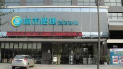 City Comfort Inn Jingzhou Tai Yue Road Branch, No.19 Taiyue Road, Shashi District, Jingzhou, 434000, Jingzhou