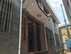Wutaishan Foyuanju Inn, Dongzhuang Village,Taihuai Town, 035515, Fanshi