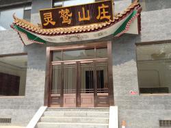 Wutaishan Lingjiu Inn, Dongzhuang Village,Taihuai Town, 035515, Fanshi