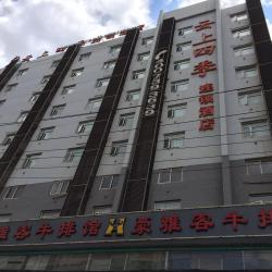 Fairyland Hotel Kunming Baoshan, No.42, Xiaodong Street, Wuhua District, 650000, Kunming