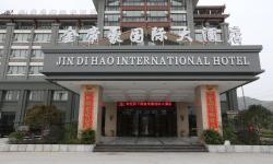 Jindihao International Hotel, Xinmin Road (Near Ganzi Village), Tongdao County, 418500, Tongdao