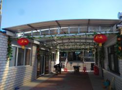 Peace Farm Inn, Guibei Cun,Guibei Town,Yingkou, 115225, Gaizhou