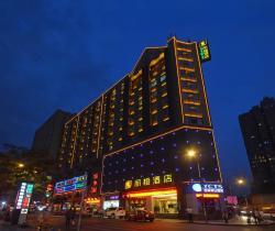 Orange Inn Walking Street, No.31 Taozhu road, 443000, Yichang