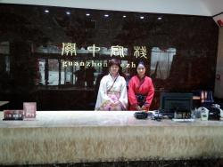 Huashan Guanzhong Inn, Middle Section, Jiling Road, 714200, Huayin