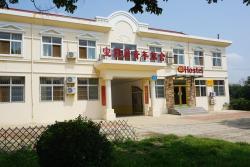 Baoyuanju Youth Hostel, 279 Haiyang Rd, 265100, Haiyang