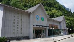 318 Express Motel Guangyuan Micang Mountain, No.138, Pingan Avenue, Gucheng County, 628000, Wangcang