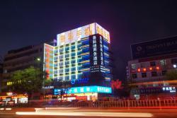 Tai'an Luke 88 Business Hotel Dongyue Street, No.16-1 Dongyue Street, Taishan District, 271000, Taian