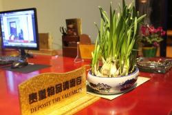 Xiaolazhe Hotel, No. 28 Shaxishidengzhen, Jianchuan, 671302, Jianchuan