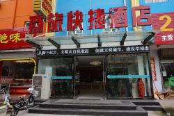 Tai'an Business Travel Hotel, 30 meters south of Tai'an Bus Station, Longtan Road, Taishan District, 271000, Taian